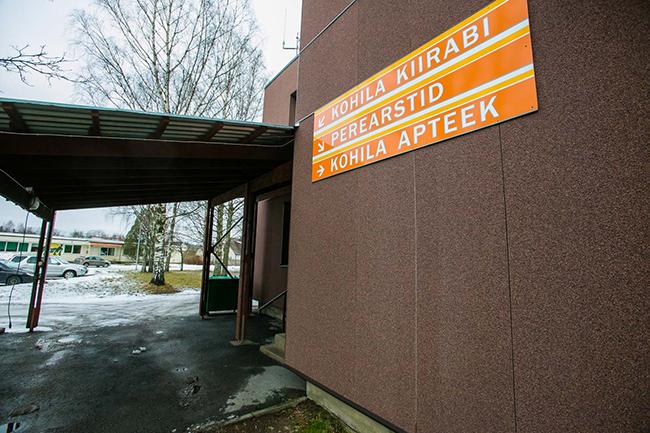 tervisekeskus
